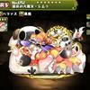 【パズドラ】寝床の大魔女レムゥの入手方法やスキル上げ、使い道情報!