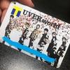 どえらいカッコよさ。UVERworld「ALL TIME BEST」コラボTカード