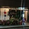 浅草橋でNEW OPENの酒屋「SAKE Street」へ
