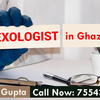 Best Sexologist in Ghaziabad Near Me