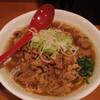 肉肉ラーメン 西新宿店