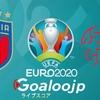 欧州選手権2020 ‐ イタリア代表 VS スイス代表の試合プレビュー