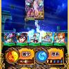 喰牙RIZEハード6章 VSシリーズ
