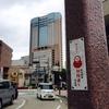 """金沢駅前の""""小さな一等地""""が、あなたとの出会いを求めています。【共に創る人、求む】"""