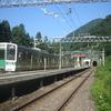 奥羽本線-3:赤岩駅