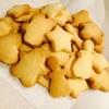 【希帆のいい女修行】3の巻✨今流行りのグルテンフリー〜型抜きクッキーに挑戦〜✌️