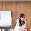さすが柳谷真理子先生。カラーの学びを深めました。