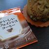 【LifeStyle】カフェインが気になる人への「カフェインレスコーヒー」