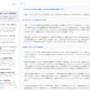 はてなブログを選んだ理由 - iPadProでの更新が最適なブログ