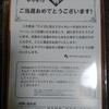 ヤマモリ タイカレー