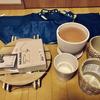 IKEAの鉢カバー