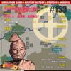 「耳川の戦い」(国際通信社:コマンドマガジン153号)を対戦する。(1)ゲームの特徴など