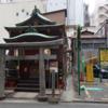 宝田恵比寿神社 東京都中央区日本橋本町