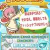 【ぷよクエ】雪うさぎ収集祭り超激辛攻略!