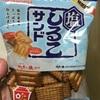期間限定 松永製菓  塩しるこサンド 食べてみました