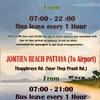 【遊@パタヤ】 スワナプームからパタヤへバス移動(歩きすぎ、俺)待ち時間のご飯の場所と乗車前準備