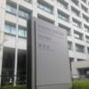障害者雇用水増し問題、耳を疑う厚労省の見解、永田町の矜持を見せられるか