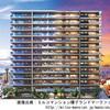 【沖縄・全戸完売】ミルコマンション曙グランドマーク2017年12月完成