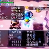 趣味 ゲーム#016 ヤンガス