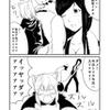 にゃんこレ級漫画 「進行」