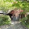 日田・豆田町の欧風懐石レストラン『秋子想(ときこそう)』で、結婚1周年記念ディナーを堪能してきました!