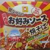 東洋水産 マルちゃん   昔ながらの関西風お好みソース焼そば 食べてみました