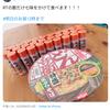 食べ物を粗末にしてはいけません:深田えいみさんのツイート