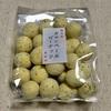 【神奈川みやげ】 カマンベールピーナッツ (鎌倉まめや)