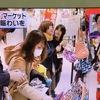 またテレビに映ってたよう〜 #netten  #読売テレビ #Wマーケット #新世界 #大阪