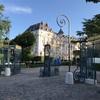 夕方のベルサイユ宮殿近くのホテル ウォルドーフ アストリア