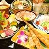 【オススメ5店】門前仲町・東陽町・木場・葛西(東京)にある創作料理が人気のお店