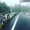 大雨MTBドーロ練