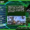 地球防衛軍4.1 その11