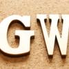 2017年のGWに絶対見たい!ワタシの気になる映画5選 - 洋画編
