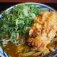 丸亀製麺新カレーうどん