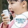 喘息持ちにもおすすめ 通販生活の「のどミスト」風邪をひきやすい人必携『医療機器認証』の携帯用吸入器