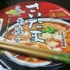 ニュータッチ さいたま豆腐ラーメン