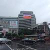 台湾旅行三日目(5)。新竹の街を散策。帰国。いい旅でした