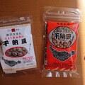 納豆とチョコ