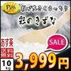 川越 米屋 小江戸市場カネヒロは五ツ星お米マイスター一人 3ツ星マイスターが3人います。