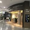 アブダビ旅行記 [2] 空港ホテルのこと