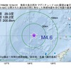 2017年09月26日 12時54分 奄美大島北西沖でM4.6の地震