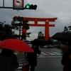 京都マラソン:前日受付、欲しかったオリジナルbuffゲット!
