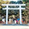 新年早々、東国三社(香取神宮、息栖神社、鹿島神宮)を歩いて訪問する。