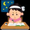 【保育士試験】科目別難易度を私なりにランキングにしてみました。