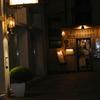 ベネチア ぼったくり レストラン 実名公表 ~2014欧州旅行記 その20~