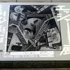 上野の森美術館『ミラクル・エッシャー』展へ行って初めて知ったこと
