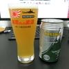 【白ビール】御殿場高原ビール ヴァイツェン