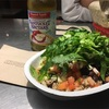 NY郊外ロングアイランドのミネオラ駅周辺カフェ・ランチ開拓シリーズ03「Chipotle(チポトレ)」でメキシカン料理