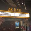 AKB48劇場 11月前半スケジュール